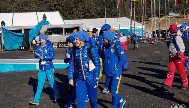 Олимпиада-2018: Украинские биатлонистки уже в Пхенчхане