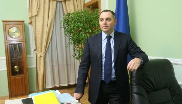 Портнова вызывают на допрос в ГПУ