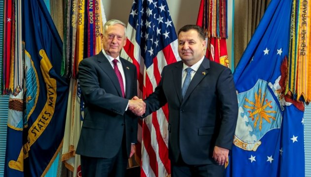 Pentagon expects Ukraine to pass law on national security soon