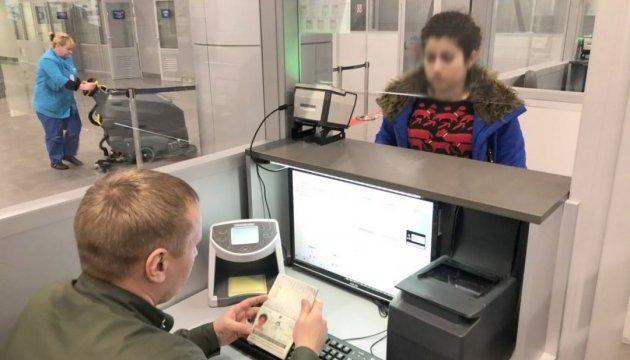 В Украину хотели попасть трое иракцев с фальшивыми паспортами