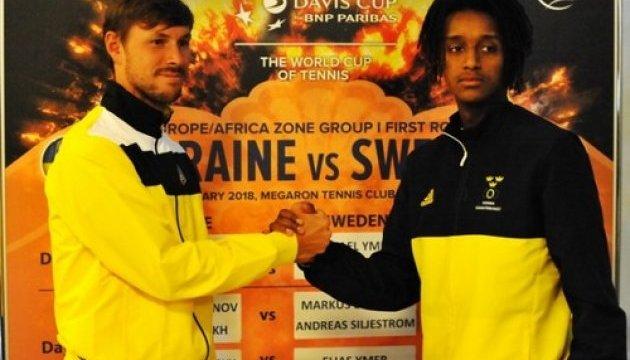 """Результат пошуку зображень за запитом """"картинки Теніс Уукраїна - Швеція"""""""
