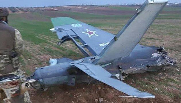 Збитим у Сирії російським штурмовиком керував перебіжчик із Криму - ЗМІ