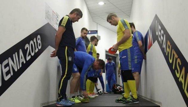 Чемпионат Европы по футзалу: Украина сойдется с Португалией