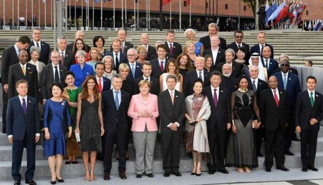 Германия потратила на прошлогодний саммит G20 более €72 миллионов