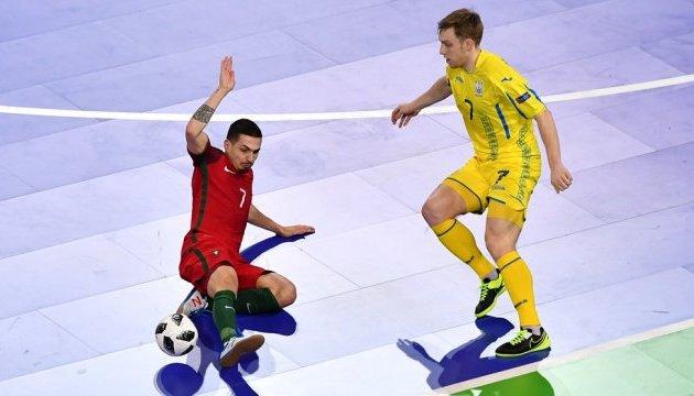 Чемпионат Европы по футзалу: Украина уступила Португалии