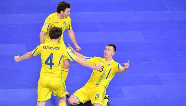 Чемпионат Европы по футзалу: Украина сыграет с Испанией в 1/4 финала