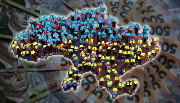 Навіщо потрібен всеукраїнський Громадський бюджет