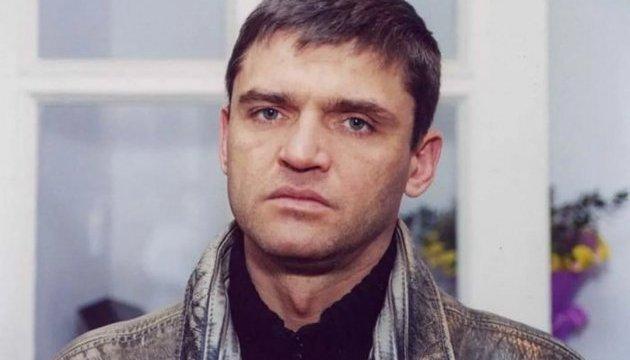 """Еще один российский актер попал в базу """"Миротворца"""""""