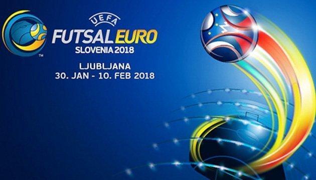 Евро-2018 по футзалу: в Любляне стартует четвертьфинальная стадия