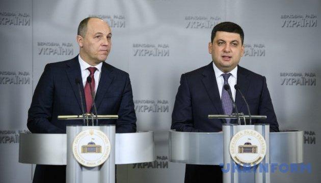 Integración y preparación para la adhesión a la OTAN y la UE son importantes para Ucrania
