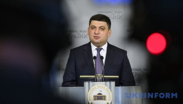 Groysman: Anti-corruption court is needed for a full cycle of tackling corruption