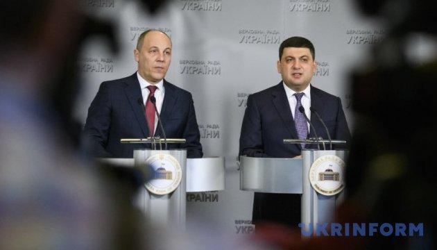 Україна тримає гроші МВФ у резервах - Гройсман