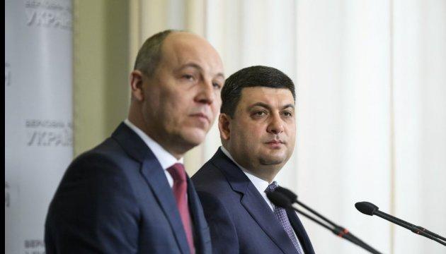 Hrojsman: Regierung unterstützt schnelle Schaffung des Antikorruptionsgerichts