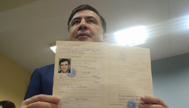 Court rejects Saakashvili's appeal in refugee status case