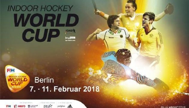 В среду в Берлине стартует чемпионат мира по индорхоккею с участием украинок