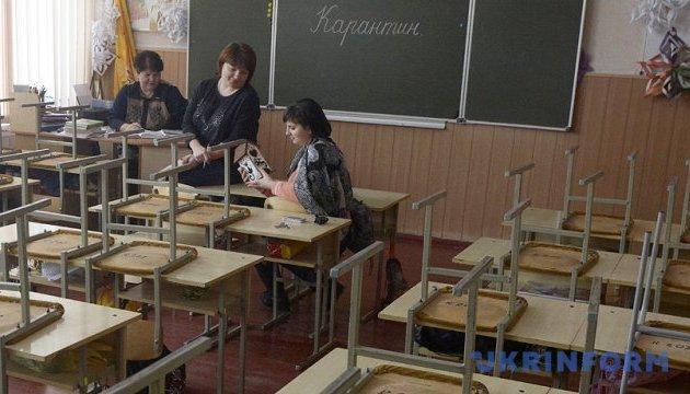 На Харьковщине объявлены