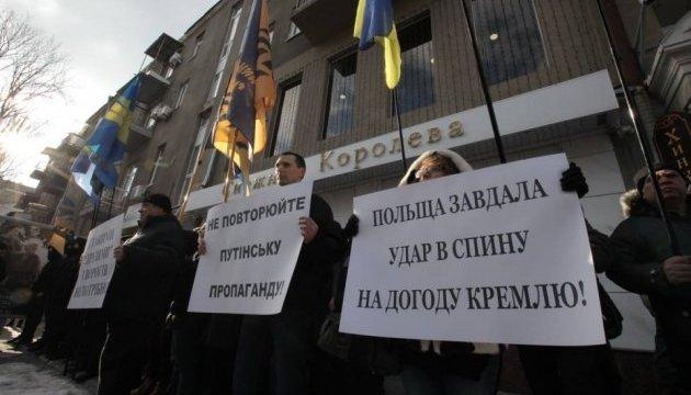 В пяти областных центрах активисты пикетируют польские консульства