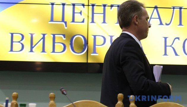 ЦИК разослала на места определение суда относительно выборов в тергромадах 23 декабря