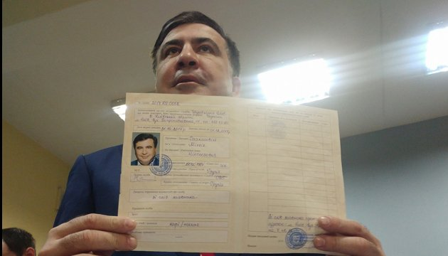 Saakashvili asks Zelensky to return Ukrainian citizenship to him