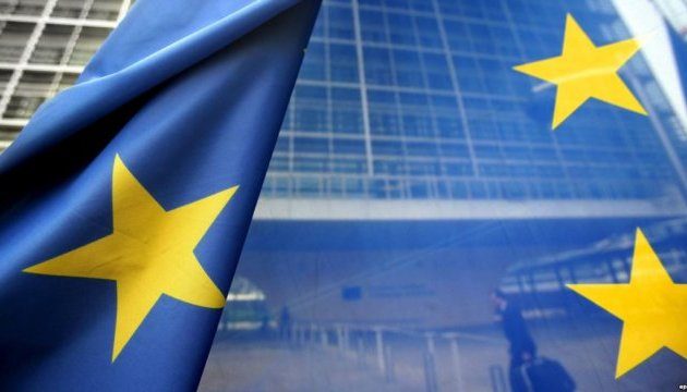 EU's Foreign Affairs Council to discuss occupation of Crimea and election in Russia