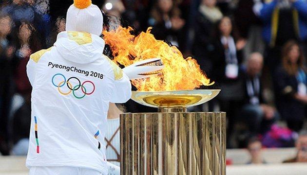 В холле киевского телецентра откроют фан-зону Олимпиады-2018