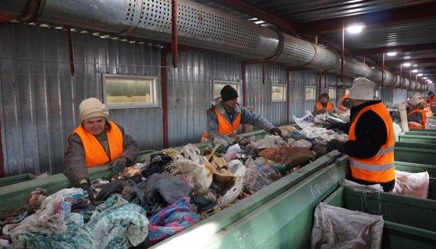 Дунаєвецька ОТГ на Хмельниччині запустила сміттєсортувальну лінію
