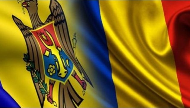 Romanian ambassador visits Mukacheve, discusses education of national minorities