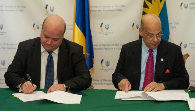 Украина отменяет визы с Антигуа и Барбуда: Почему это важно сейчас