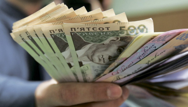 Justice Ministry recovers over UAH 1.4 bln in alimony debts