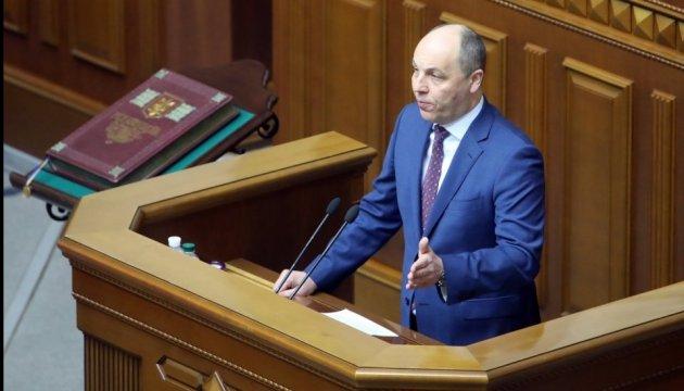 Парубий призвал ВР включить в повестку дня законопроект об антикоррупционном суде