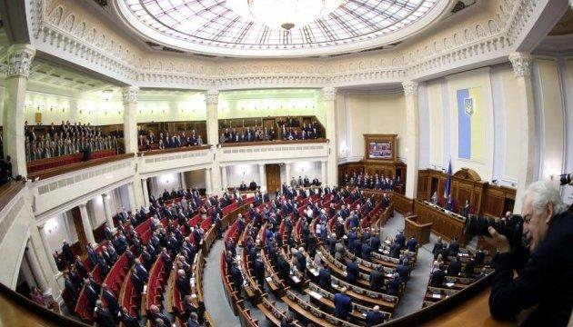 Рада осудила польский закон о запрете