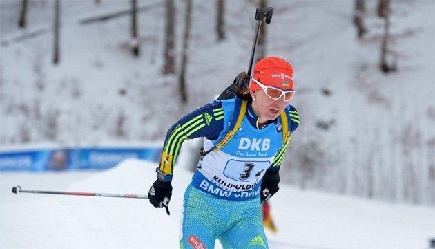 Українська біатлоністка Підгрушна вирушила до Пхьончхану