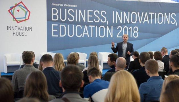 В Києві пройшла тематичнаконференція Business, Innovations, Education - 2018
