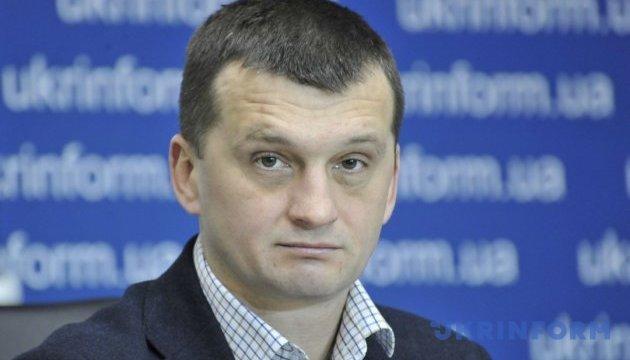 Почему на чемпионате Европы 2018 года отсутствовала молодежная сборная Украины по каратэ?