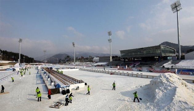Олимпиада-2018: Пидгрушная пропустит первые гонки – спринт и преследование