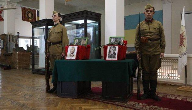 В Россию передали останки двух бойцов Красной армии