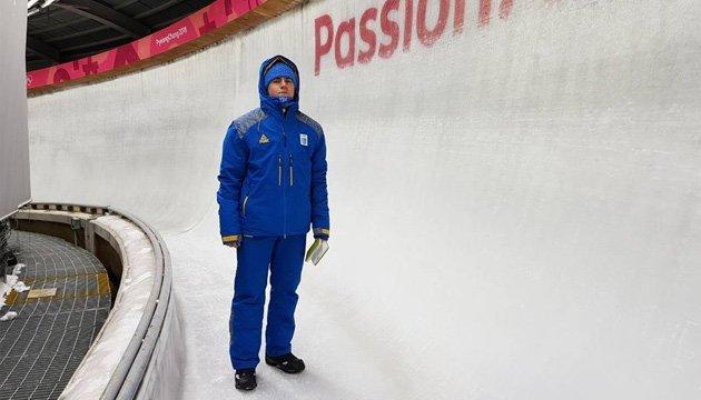 Гераскевич: На Олімпіаді планую показати свій найкращий рівень