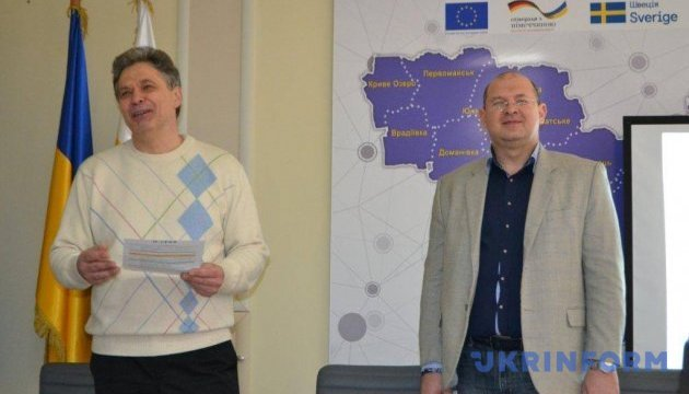 У Миколаєві членів ОТГ вчили писати плани розвитку своїх громад