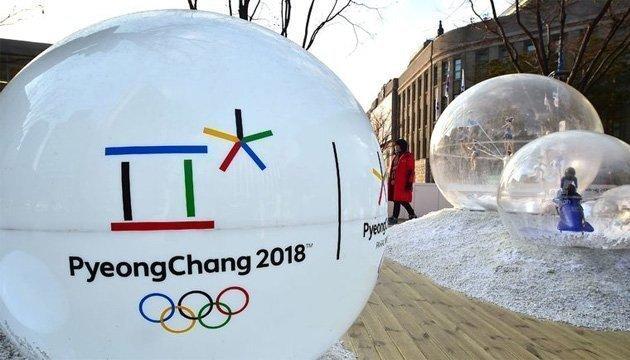 Украина завоюет три медали на Олимпиаде-2018 по прогнозу AP