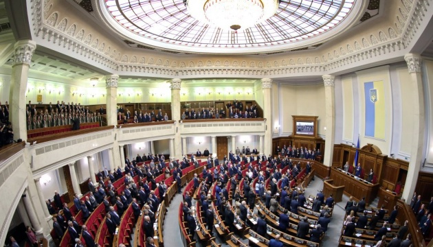 Parliament addresses world due to 'election' of Russian president in Crimea