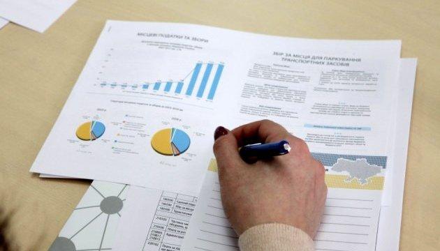 У Харкові обговорили питання зміцнення податкової бази місцевих бюджетів