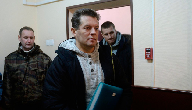 Ukraine demands at UN that Russia immediately release journalist Sushchenko