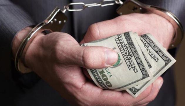 На Тернопольщине прокурор погорел на взятке в $2,5 тыс.