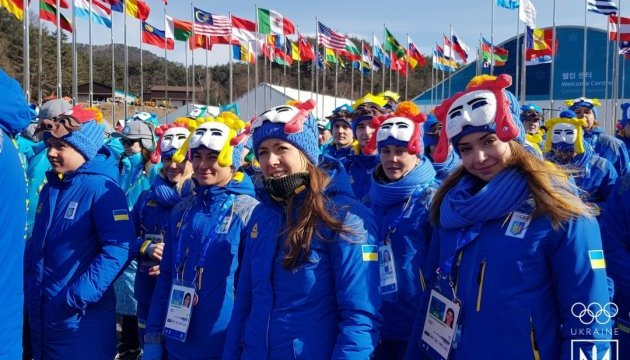 Ukrainian flag raised in Olympic Village in Pyeongchang