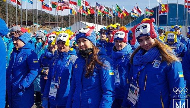 Izada la bandera ucraniana en la Villa Olímpica en Pyeongchang