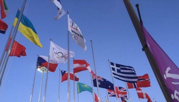 Пхёнчхан-2018: Олимпиада открывается соревнованиями керлеров и прыгунов с трамплина