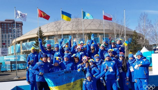 Сьогодні Національному олімпійському комітету України виповнилось 30 років