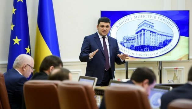 Government to promote development of agriculture machinery industry – Groysman