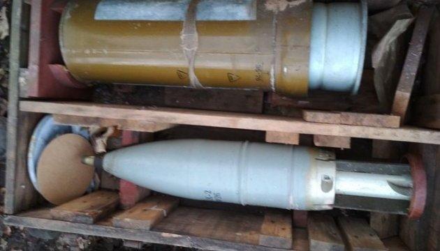 СБУ виявила схованку із боєприпасами у районі проведення АТО