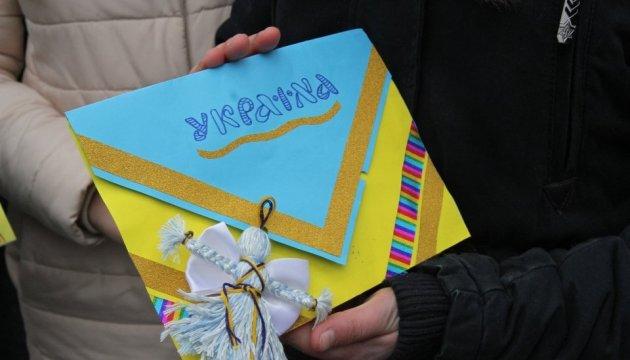 Дніпровські школярі написали листи бійцям АТО